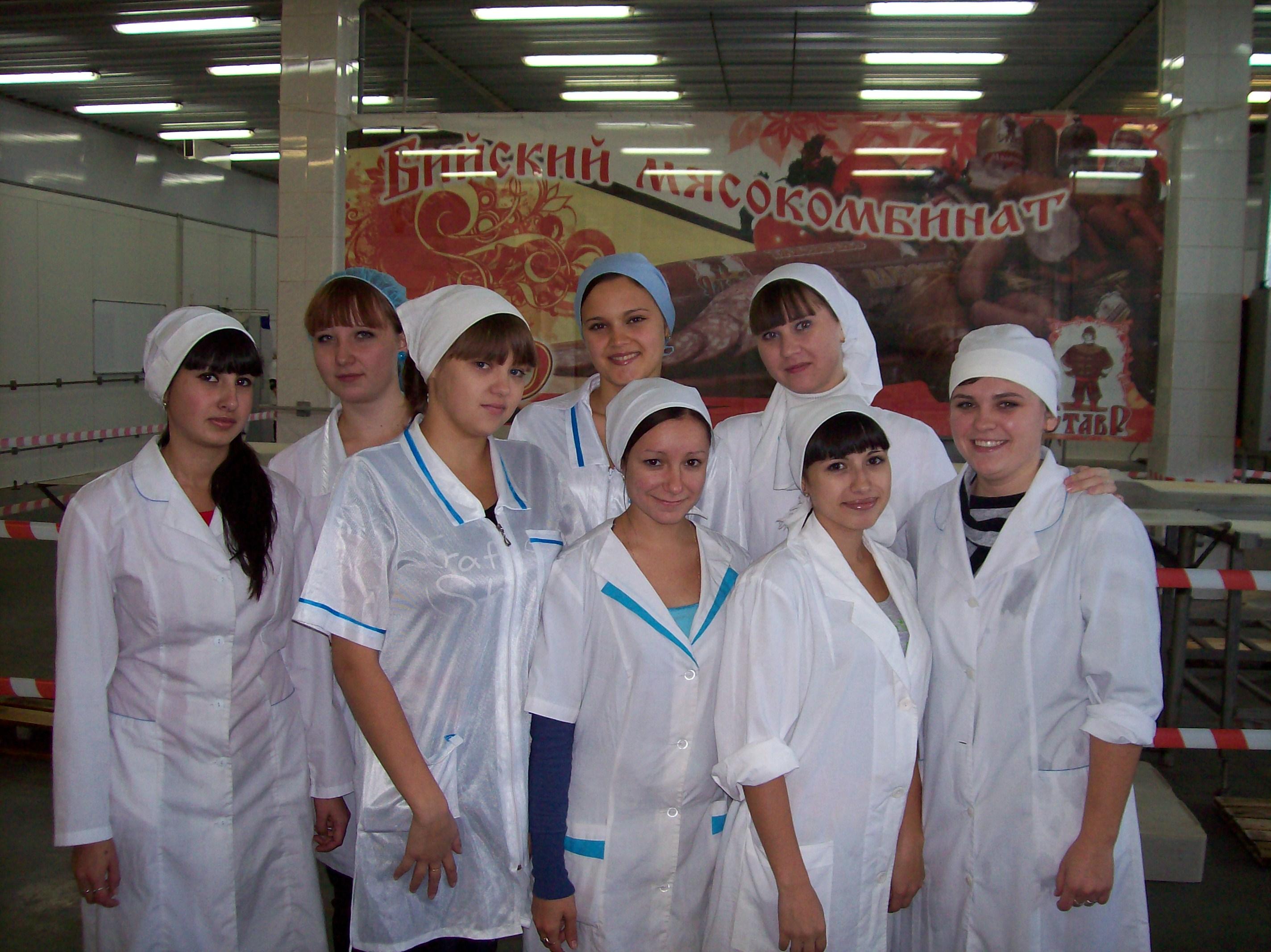 вакансии работа вакансии в медицинских колледжах города москвы вакансий компании зарплате