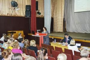 Качество образования: проблемы и решения