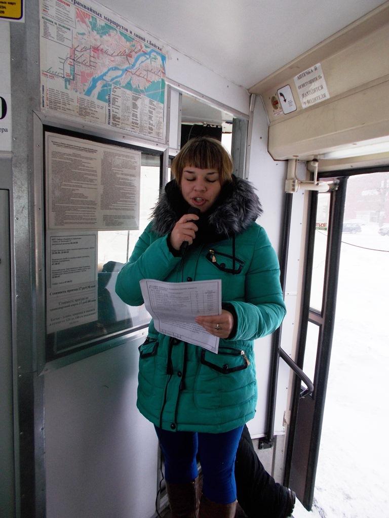 Знакомства в новосибирске без регистрации мужчины