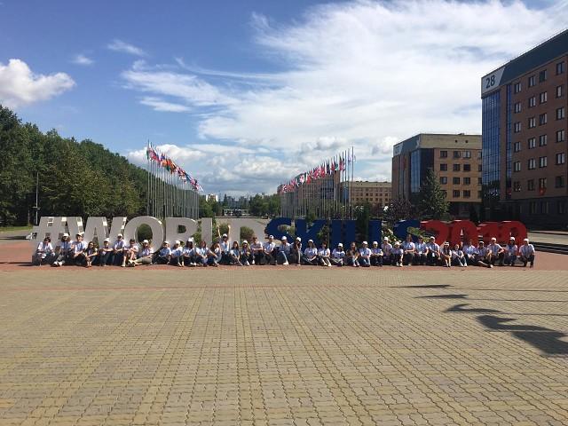45-й Чемпионат Мира по профессиональному мастерству WorldSkills Kazan 2019