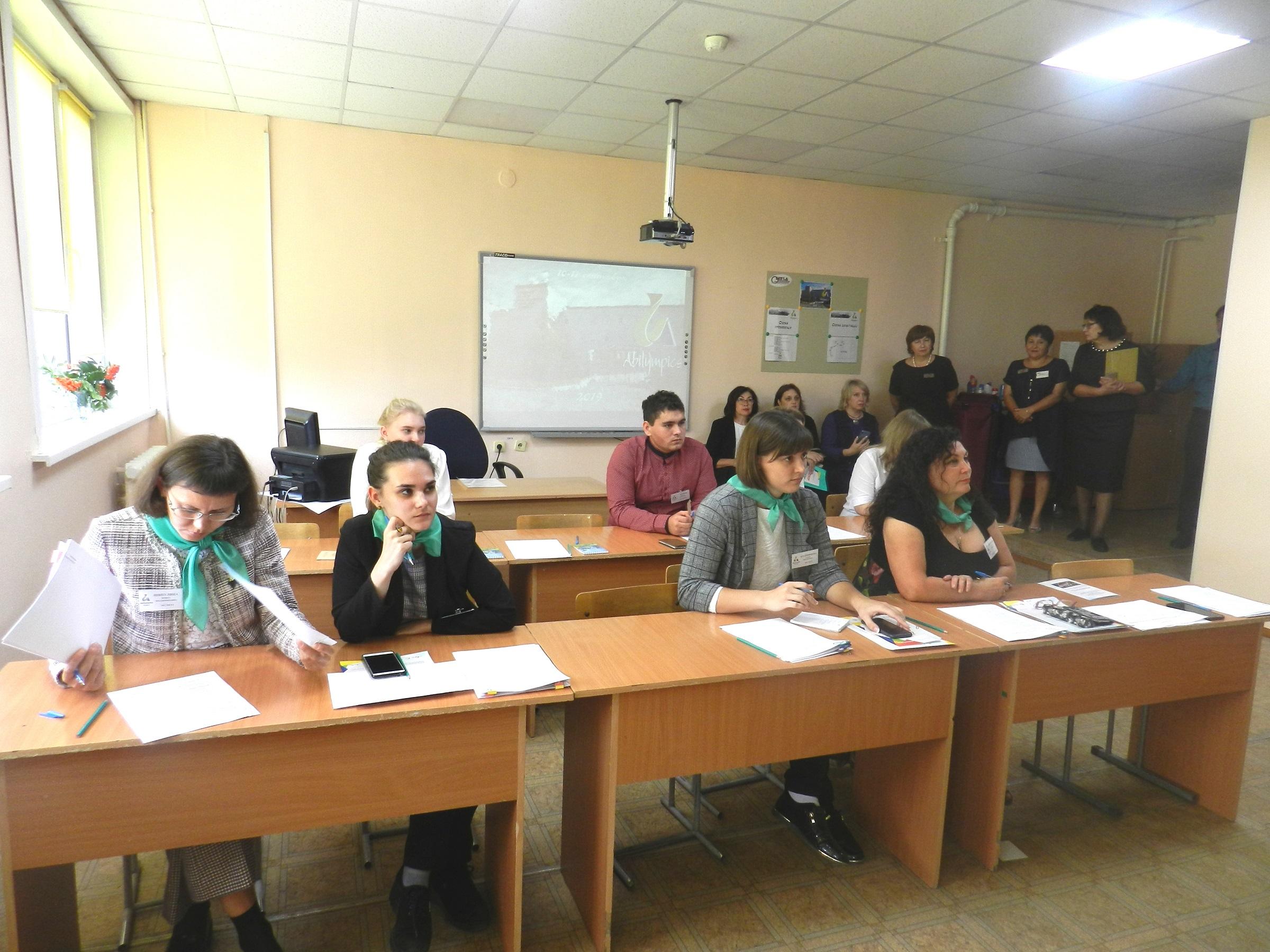 IV Чемпионат Алтайского края «Абилимпикс»…