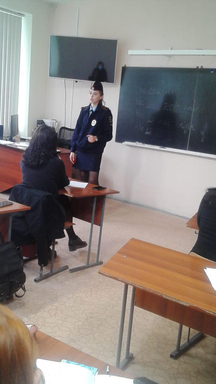 Профилактическая беседа с инспектором ПДН