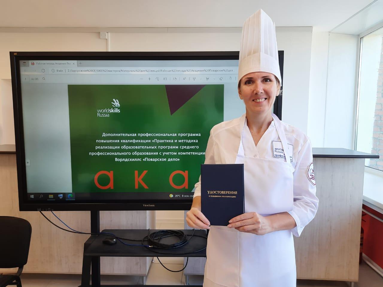 «Молодых профессионалов» в «АКПТиБ»  учат профессионалы!